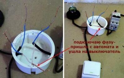 Как подключить включатель выключатель света?