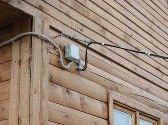 Провод для ввода электричества в дом