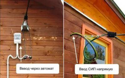 Ввод электричества в дом из СИП панелей