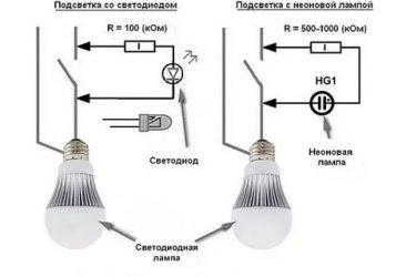 Мерцают светодиодные лампы при выключенном свете