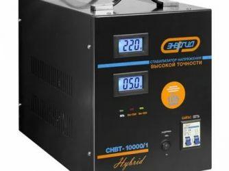 Как выбрать стабилизатор напряжения 220в для дома?