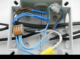 СИЗ что это такое в электрике?