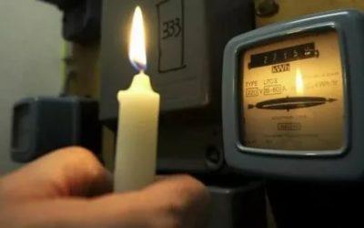 Как узнать почему нет электричества в доме?