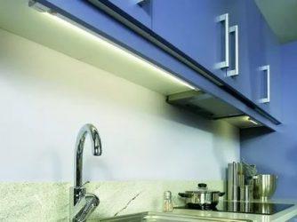 Лампа над раковиной на кухне