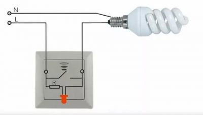 Энергосберегающая лампа горит после выключения